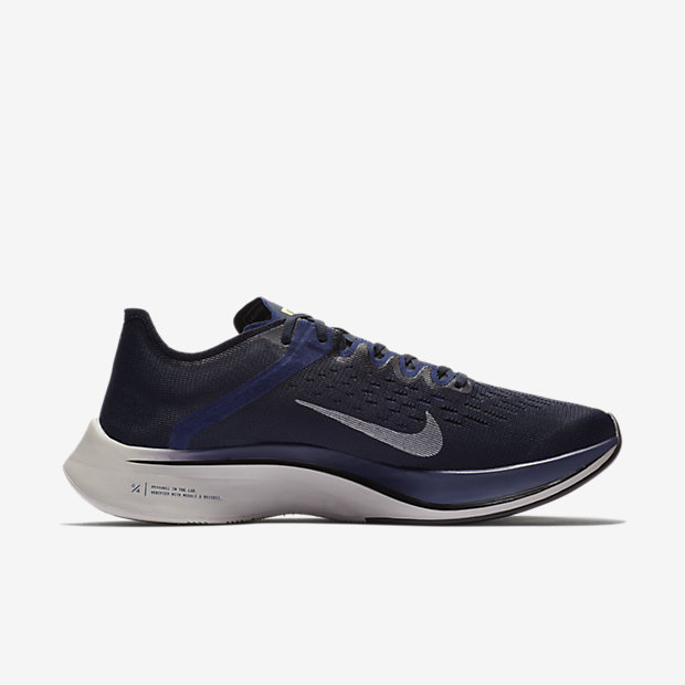 NIKE-ZOOM-FLY 880847-405