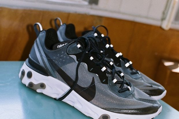 NIKE-REACT-ELEMENT-87 AQ1090-001