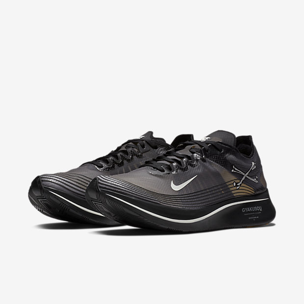 NIKE-ZOOM-FLY-SP-GYAKUSOU AR4349-001