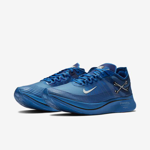 NIKE-ZOOM-FLY-SP-GYAKUSOU AR4349-400
