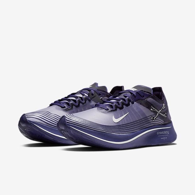 NIKE-ZOOM-FLY-SP-GYAKUSOU AR4349-500