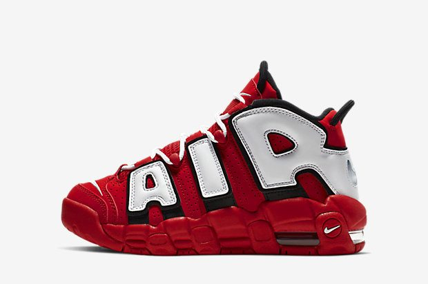 NIKE-AIR-MORE-UPTEMPO-GS CD9402-600
