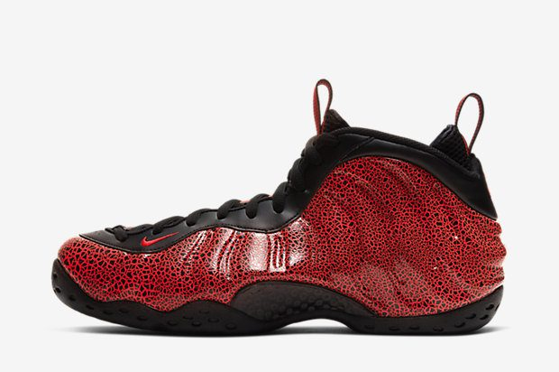 AIR-FOAMPOSITE-ONE 314996-014