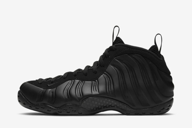 AIR-FOAMPOSITE-ONE 314996-001